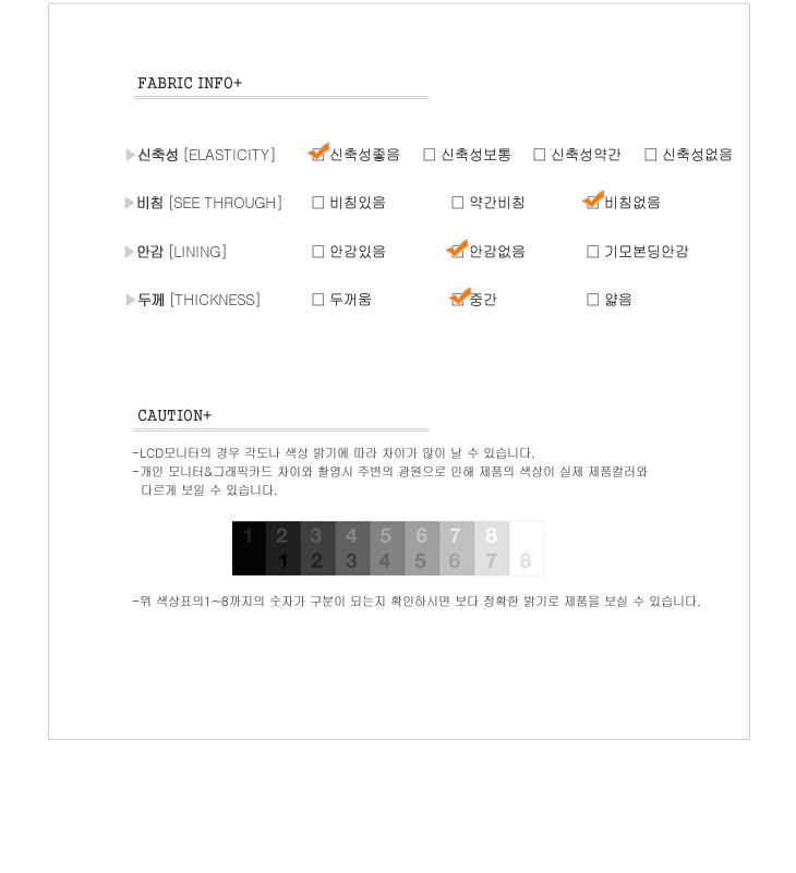 C8885_09.jpg
